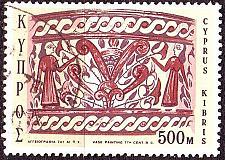 Buy ZYPERN CYPRUS [1971] MiNr 0357 ( O/used )