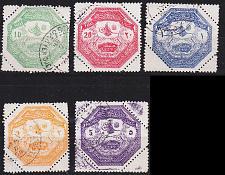 Buy TÜRKEI TURKEY [1898] MiNr 0085 A-E ( O/used ) [01]