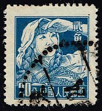 Buy China PRC #280 Farm Woman; Used (2Stars)  CHP0280-14