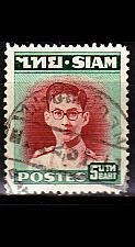 Buy THAILAND [1947] MiNr 0271 ( O/used )