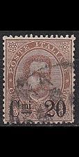 Buy ITALIEN ITALY [1890] MiNr 0056 ( O/used )