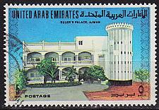 Buy VEREINIGTE EMIRATE EMIRATES [1973] MiNr 0011 ( O/used )