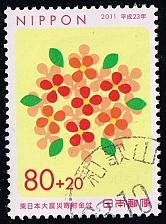 Buy Japan #B59 Flowers; Used (4Stars)  JPNB059-01XFS