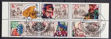 Buy GERMANY DDR [1982] MiNr 2716-21 6er ( O/used ) Trachten