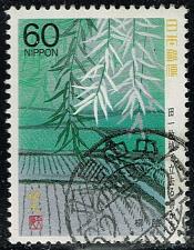 Buy Japan #1716 Willow Tree; Used (3Stars)  JPN1716-01XFS