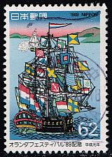Buy Japan #1829 Holland Festival; Used (4Stars) |JPN1829-01XFS