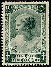 Buy Belgium **U-Pick** Stamp Stop Box #160 Item 46 |USS160-46XVA