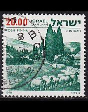 Buy ISRAEL [1978] MiNr 0765 y ( O/used )