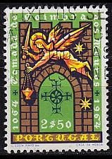 Buy PORTUGAL [1965] MiNr 0980 ( O/used )