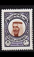 Buy KUWAIT [1977] MiNr 0744 ( O/used )