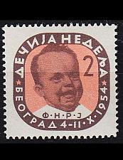Buy JUGOSLAVIA [ZwZuschlag] MiNr 0012 ( **/mnh )