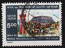 Buy INDIEN INDIA [1987] MiNr 1100 ( O/used ) Briefmarken