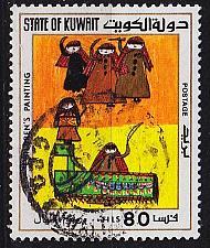 Buy KUWAIT [1977] MiNr 0755 ( O/used )