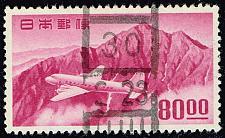 Buy Japan #C21 Douglas DC-4; Used (3Stars) |JPNC021-01XDT