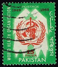 Buy Pakistan **U-Pick** Stamp Stop Box #154 Item 74 |USS154-74XVA