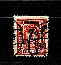 Buy DÄNEMARK DANMARK [1926] MiNr 0159 ( O/used )
