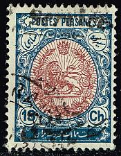 Buy Iran **U-Pick** Stamp Stop Box #156 Item 33 (Stars) |USS156-33