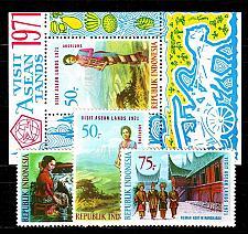 Buy INDONESIEN INDONESIA [1971] MiNr 0685-71 ( **/mnh ) Kunst Kultur
