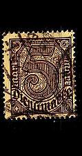 Buy GERMANY REICH Dienst [1920] MiNr 0033 a ( O/used )