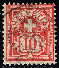 Buy Switzerland #73 Numeral; Used (0.80) (2Stars) |SWI0073-07XRS