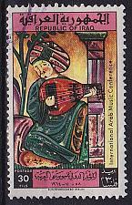 Buy IRAK IRAQ [1964] MiNr 0392 ( O/used ) Kunst/Kultur
