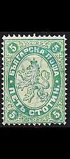 Buy BULGARIEN BULGARIA [1882] MiNr 0015 ( O/used )