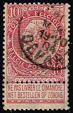 Buy Belgium **U-Pick** Stamp Stop Box #149 Item 20 |USS149-20XRS