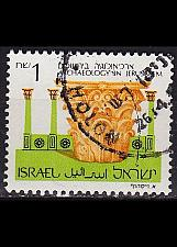 Buy ISRAEL [1986] MiNr 1024 x ( O/used )