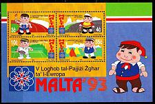 Buy MALTA [1993] MiNr 0906-09 Block 12 ( **/mnh ) Sport