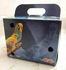 "Buy LOT of TEN Living World Small Animal Carrier Box Bird Hamster 5"" x 4"" x 4"" NEW"