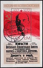 Buy GERMANY DDR [1977] MiNr 2261 Block 50 ( OO/used )