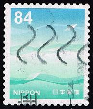 Buy Japan **U-Pick** Stamp Stop Box #156 Item 05 |USS156-05XFS