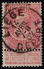 Buy Belgium #66 King Leopold II; Used (3Stars) |BEL0066-05XRS