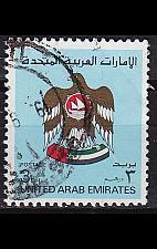 Buy VEREINIGTE EMIRATE EMIRATES [1982] MiNr 0144 ( O/used )