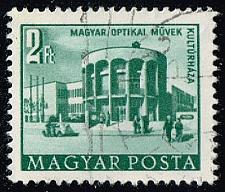 Buy Hungary #1056C Optical Works House of Culture; CTO (0.25) (4Stars) |HUN1056C-01
