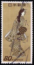 Buy Japan #2418 Beauty Looking Back; Used (1Stars)  JPN2418-01XWM