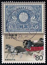 Buy Japan #2411 Postal History; Used (0.40) (4Stars)  JPN2411-01XWM