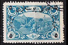 Buy TÜRKEI TURKEY [1917] MiNr 0627 A ( O/used )