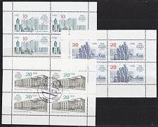 Buy GERMANY DDR [1987] MiNr 3075-78 KB ex ( OO/used ) [01] Bauwerke