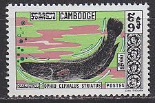 Buy KAMBODSCHA CAMBODIA [1970] MiNr 0262 ( **/mnh ) Tiere