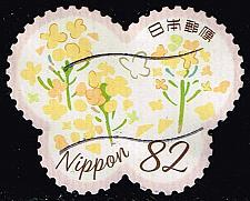 Buy Japan **U-Pick** Stamp Stop Box #156 Item 16 |USS156-16XFS