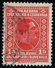 Buy Yugoslavia #43 King Alexander; Used (0.25) (4Stars)  YUG0043-09XRS