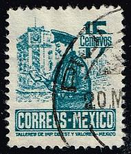 Buy Mexico #825 Postman; Used (0.25) (3Stars) |MEX0825-05XRS
