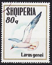 Buy ALBANIEN ALBANIA [1973] MiNr 1624 ( O/used ) Tiere