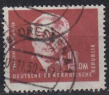 Buy GERMANY DDR [1950] MiNr 0254 ( OO/used ) [03]