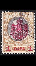 Buy SERBIEN SERBIA [1903] MiNr 0072 ( O/used )