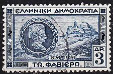 Buy GRIECHENLAND GREECE [1927] MiNr 0319 ( O/used )