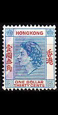 Buy HONGKONG HONG KONG [1954] MiNr 0188 ( O/used ) [01]