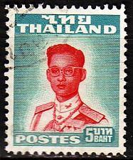Buy THAILAND [1951] MiNr 0293 A ( O/used )