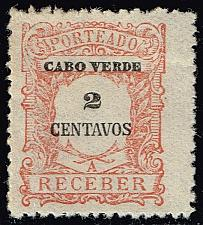 Buy Cape Verde #J23 Postage Due; Unused (2Stars) |CPVJ23-02XRS